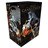 Gankutsuou, The Count of Monte Cristo: Chapter 1 + artbox