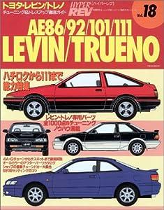 Mook JDM Hyper REV Vol.18 Toyota Levin Trueno Ae86 Tuning Car Magazine [Japanese] Book