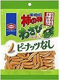 亀田の柿の種わさび100% 115g