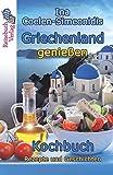 Griechenland genießen - Kochbuch: Rezepte und Geschichten