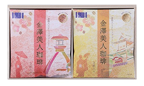 dart-coffee-kanazawa-beauty-coffee-hanamaikiribako-set-kbc-35-hana-3-mai-3