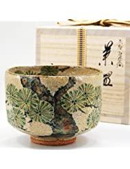Matcha Bowl Haiyuzu Bowl Larch Picture Wooden Box Full Year Product