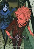 vol 2 dogs stray dog ??howling in the dark preorder special edition special edition comic 2009 isbn 4089081017 japanese import