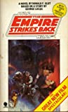 img - for THE EMPIRE STRIKES BACK book / textbook / text book