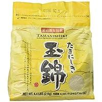 Arroz de grano corto Super Premium Tamanishiki, 4.4 libras