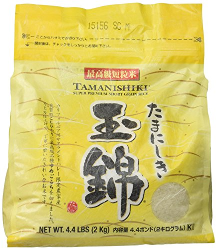 Tamanishiki Super Premium Short Grain Rice, 4.4-Pounds (Sticky Rice Sushi)