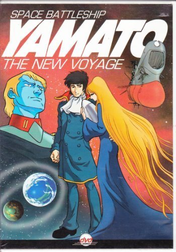 Space Battleship Yamato: New Voyage [DVD] [Region 1] [US Import] [NTSC]