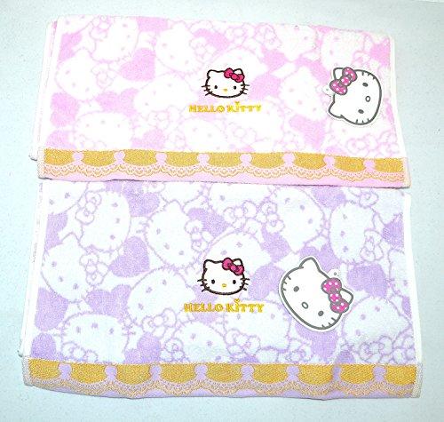 Imported Hello Kitty 2 Bathroom Lavender & Pink Towel Set