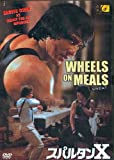 meals on wheels - Wheels on Meals