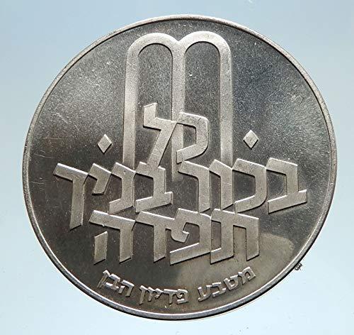 (1971 IL 1971 AR ISRAEL Jewish Pidyon Haben TORAH MENORAH coin Good Uncertified)