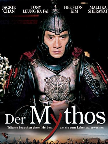 Der Mythos Film