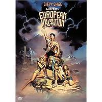 National Lampoon European Vacation [DVD] [Region 1] [US Import] [NTSC]