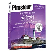 Pimsleur English for Hindi Speakers Quick & Simple Course - Level 1 Lessons 1-8 CD: Learn to Speak and Understand English for Hindi with Pimsleur Language Programs