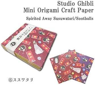 Studio Ghibli Mini Origami Craft – Papel (el viaje de
