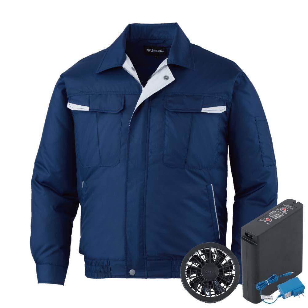 空調服 セット (フルセット) Jichodo 自重堂 長袖 ブルゾン 撥水 ポリエステル100% 87010 全3色 ネービー/ブラックファン B07RLS4CF3