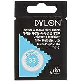DYLON マルチ (衣類・繊維用染料) 5g col.33 キングフィッシャー [日本正規品]