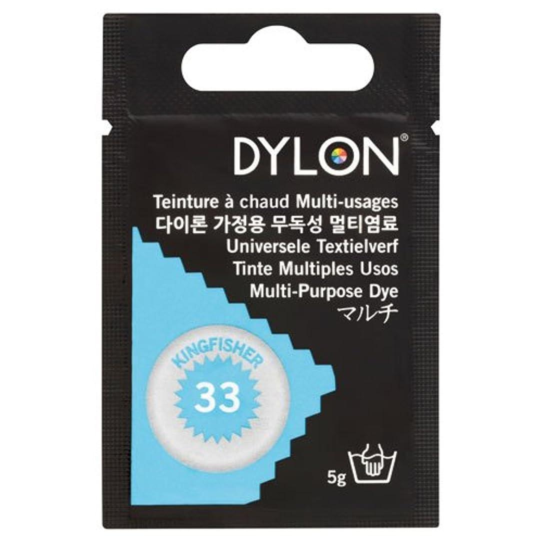 オーロック交通注釈浸け染め染料 あらゆる繊維用 コールダイオール 20g ブロン