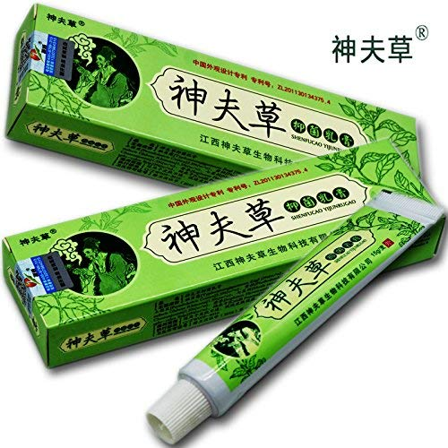Dr CHOW Cream, Ointment, Athlete's Foot, Fungicide Foot Odor, Skin Cream Repair, Herbal Antibacterial Ointment, Topical Chinese Herbal Foot Athlete' s Foot