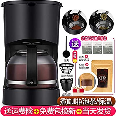 NMTGBDF cafetera Máquina de café en casa/Drip / Multifunción/Bean ...