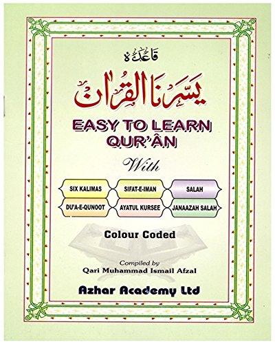 Yasarnul Quran (Plastic)