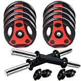 Kobo VPSET1 Adjustable Dumbbell Set with Grip Handles Weight Plate, 1Kg Pack of 8