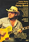 Guitar Styles and Techniques of Jerry Reed by Buster B Jones