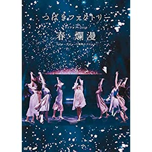Tsubaki Factory Live Tour 2019 Spring Ranman Major Debut 2th Special