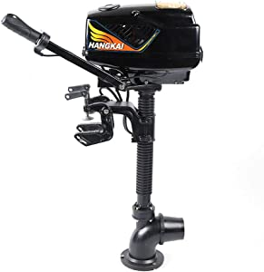 HANGKAI Heavy Duty Outboard Boat Motor 4HP 1000W Brushless Electric Boat Accelerated Starting Outboard Motor Inflatable Fishing Boat Engine Pump Propeller Jet Pump 48V
