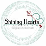 SHINING HEARTS ORIGINAL SOUNDTRACK(2CD) by Game Music (Yuuki Kikuta) (2011-01-26)