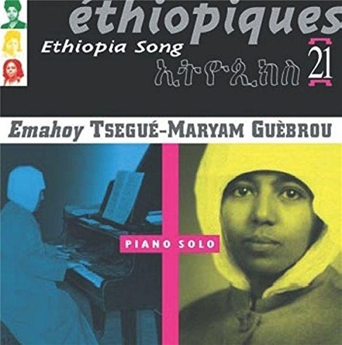 Cover of Ethiopiques, Vol. 21: Ethiopia Song