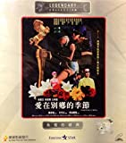 Farewell China (1990) By FORTUNE STAR DIGITALLY REMASTERED VCD~In Cantonese & Mandarin w/ Chinese & English Subtitles ~Imported From Hong Kong~
