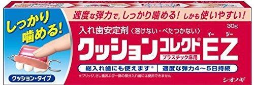 shionogi-cushion-correct-ez-denture-cushion-grip-adhesive-10g
