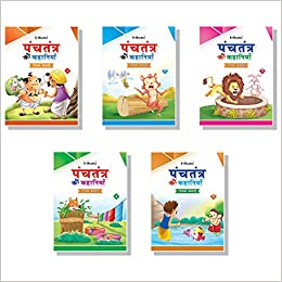 Buy Panchatantra story Books Set of 5 in Hindi from Inikao