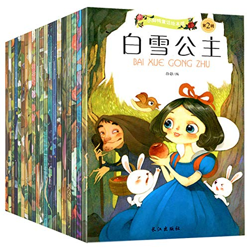 20 Books Chinese and English Bilingual Mandarin Story Book Classic Fairy Tales Chinese Character Han Zi book For Kids Age 0 to 9 -