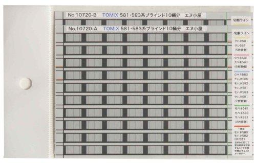 エヌ小屋 Nゲージ 10720 窓部ブラインド表現シート 581・583系 TOMIX用の商品画像