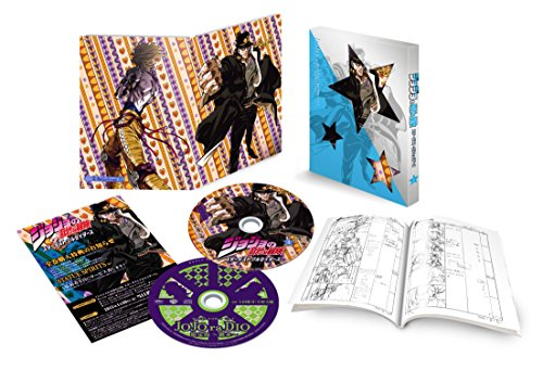Jojo's Bizarre Adventure Stardust Crusaders Vol. 1 [Blu-ray]