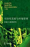 Sustainable Development and Environmental Management: Experiences and Case Studies (Chinese Edition), , 1402082282