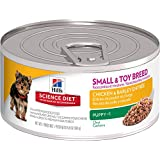 Hill'S Science Diet Wet Puppy Food, Small & Toy Chicken & Barley Entrée Canned Dog Food, 5.8 Oz, 24 Pack