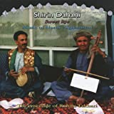 Sweet Lips - Music Of North Afghanistan (French Import) by Ensemble Rahim Takhari (2002-06-24)