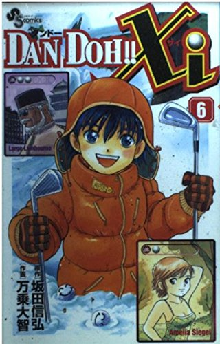 Dan Doh!! Xi 6 (Shonen Sunday Comics) (2001) ISBN: 4091261264 [Japanese Import]