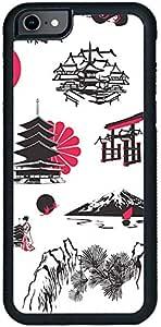 ديكالاك كفر حماية لهاتف ايفون 7 بلس، بتصميم رسومات مصغره يابانية، متعدد الالوان