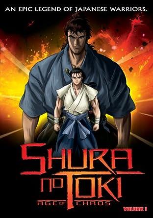 Shura No Toki 1: Age of Chaos [Reino Unido] [DVD]: Amazon.es ...
