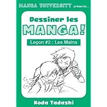 Manga University présente ... Dessiner les mangas ! Leçon #2 : Les mains (French Edition)