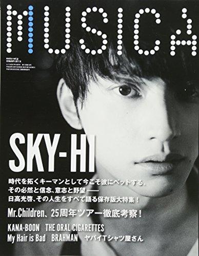 MUSICA(ムジカ) 2017年 10 月号 [雑誌]