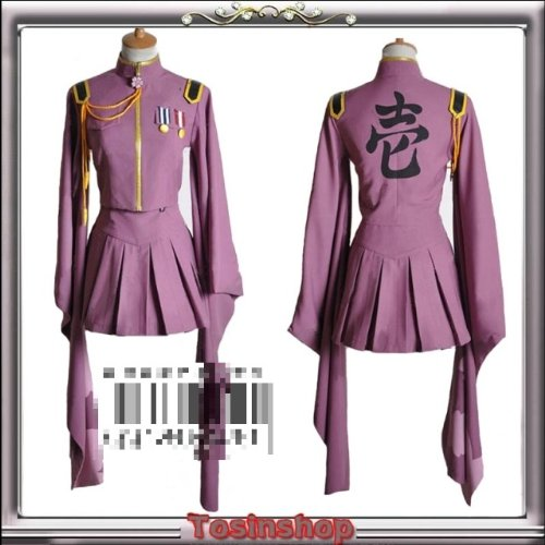 Kimono uniform VOCALOID Vocaloid high quality [ 155 ~ 160cm / wine red color M size ] Cosplay Costume Hatsune Miku Senbonzakura wind - Miku Hatsune Cosplay Costume