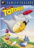 My Neighbor Totoro (Full Screen Edition)