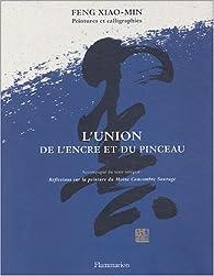 L'Union de l'encre et du pinceau par Feng Xiao-Min
