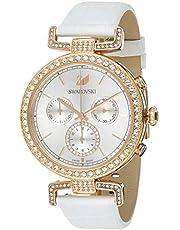 ساعة إرا جيرني للنساء من سواروفسكي بمينا أبيض وسوار من الجلد - 5295369