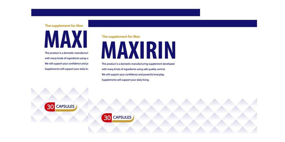 MAXIRIN(マキシリン)30粒 2箱セット B0763HFNM2