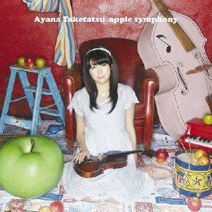 Amazon   apple symphony [スペ...